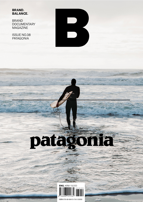 Brand Documentary Magazine No 38 Patagonia (Second Edition)