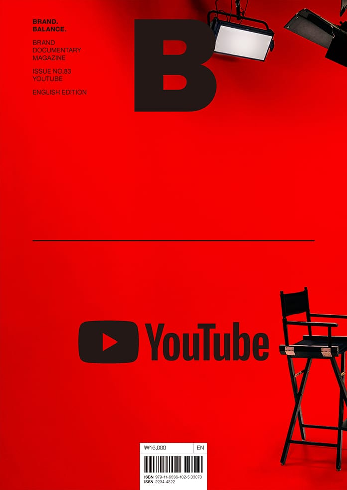 Brand Documentary Magazine No 83 YouTube. Compendium Design Store, Fremantle. AfterPay, ZipPay accepted.