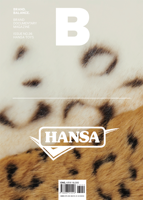 Brand Documentary Magazine No 26 Hansa Toys. Compendium Design Store, Fremantle. AfterPay, ZipPay accepted.