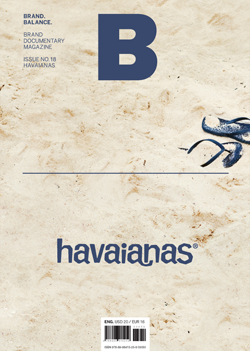 Brand Documentary Magazine No 18 Havaianas