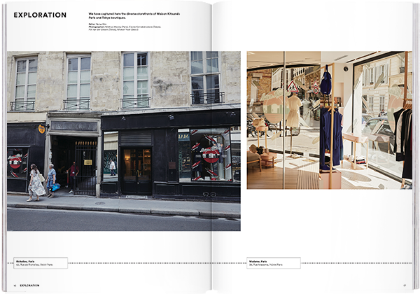 Brand Documentary Magazine No 69 Maison Kitsune. Compendium Design Store, Fremantle. AfterPay, ZipPay accepted.