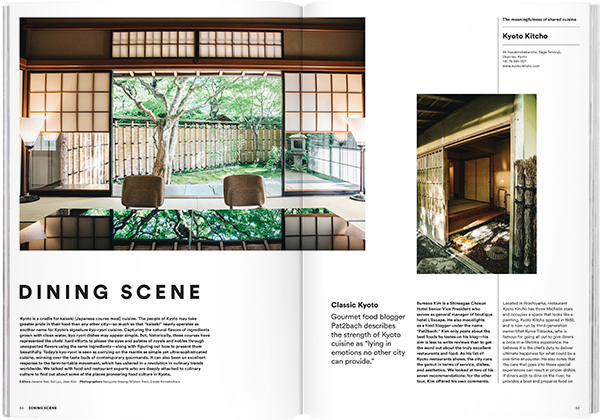 Brand Documentary Magazine No 67 Kyoto. Compendium Design Store, Fremantle. AfterPay, ZipPay accepted.