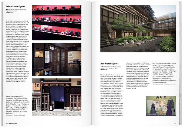Brand Documentary Magazine No 67 Kyoto
