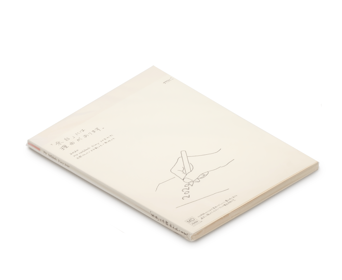 MD Notebook Diary 2020 · A4