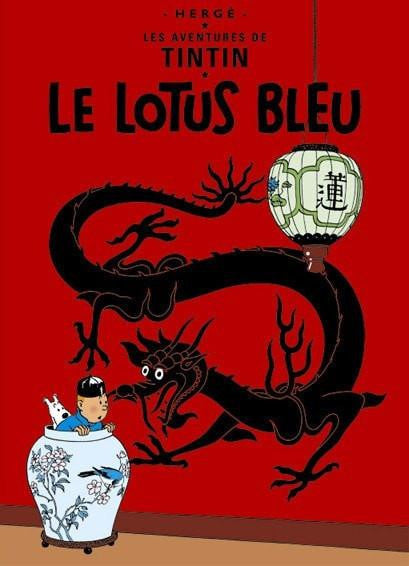 The Adventures of Tintin: Le Lotus Bleu Poster in French. 50x70cm