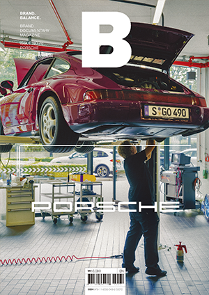 Brand Documentary Magazine No 70 Porsche