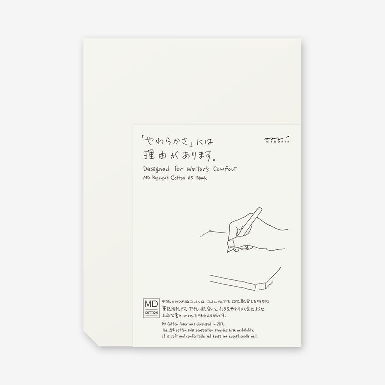 MD Note Pad Cotton A5