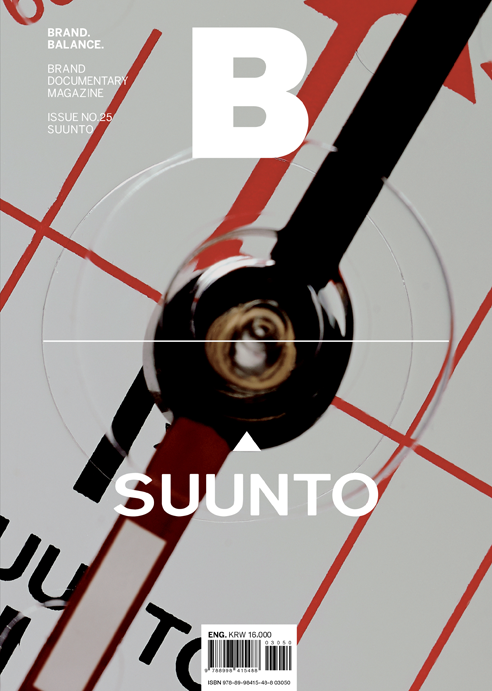 Brand Documentary Magazine No 25 Suunto
