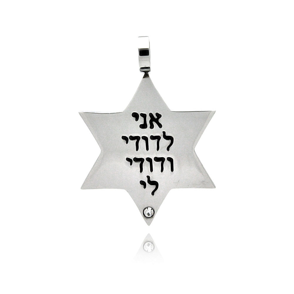 Stainless Steel Star of David Jewish Writing Clear Cubic Zirconia Charm Pendant