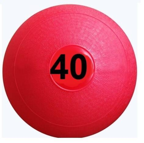 40KG SLAM/DEAD BALL CROSS TRAINNING MEDICINE BALL - sweatcentral