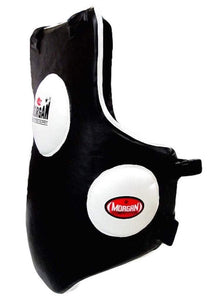BOXING PROFESSIONAL ELITE UPPER AND LOWER BODY PROTECTOR | BELLY PAD | CHEST GUARD