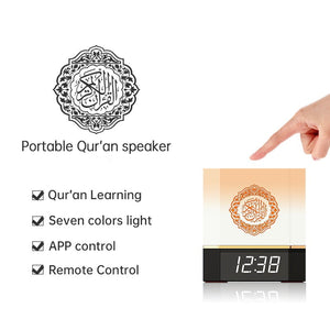 Quran Speaker Table Touch Lamp