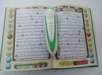 Holy Digital Quran pen Quran reading pen