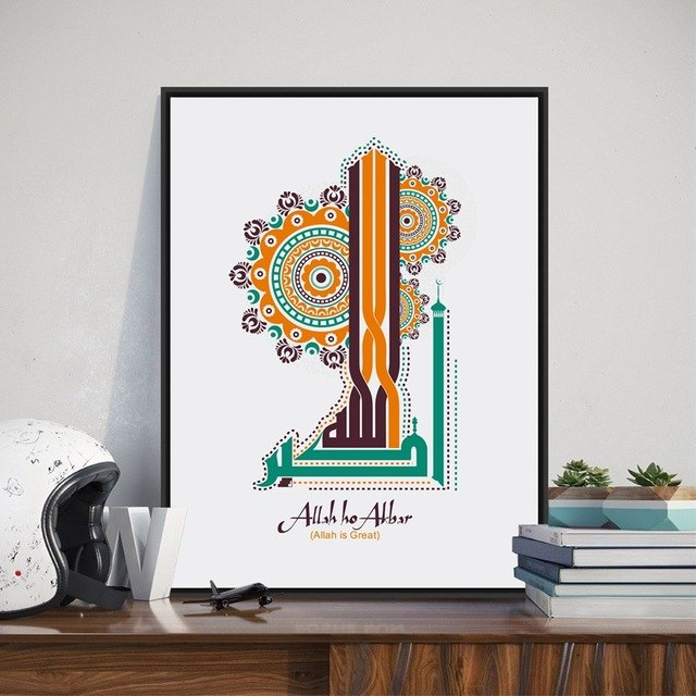 Creative Arabic Islamic Calligraphy Canvas