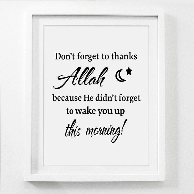Don't Forget To Thank Allah Islamic Canvas Art