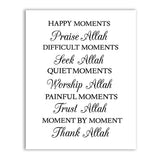 Thanks Allah Islam Muslim Wall Art Prints Canvas