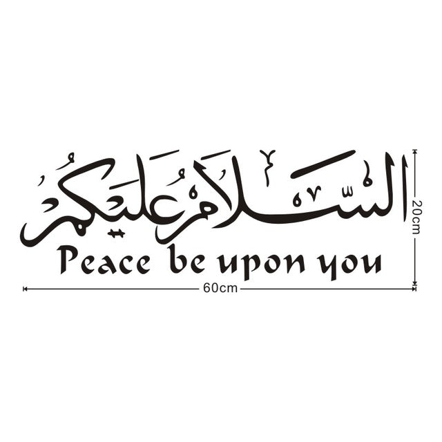 islamic wall stickers quotes muslim arabic