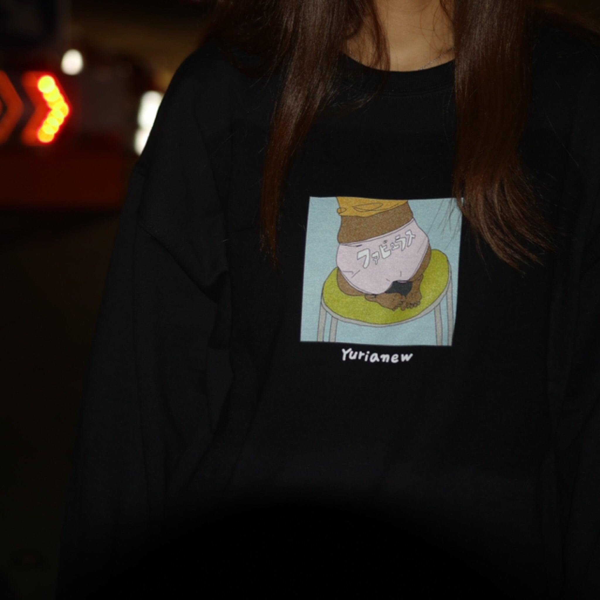yurianew<br>Fabulous Sweat Shirt
