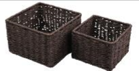 Paper Rope Set of 2 Brown Small Square Storage Boxes