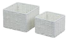 Paper Rope Set of 2 White Small Square Storage Boxes