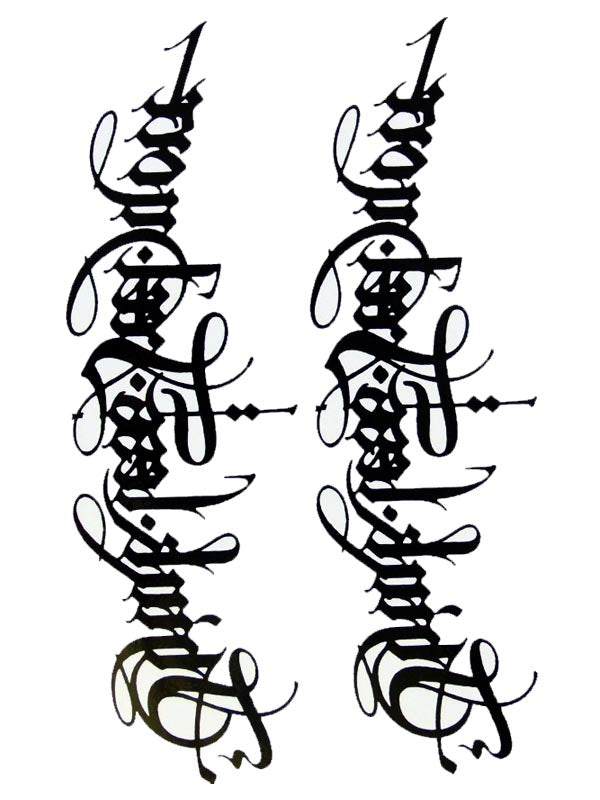 Calligraphy - Tatouage Ephémère - Tattoo Forest