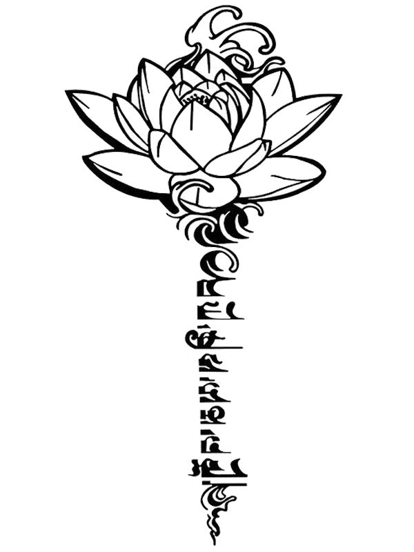 Lotus Flower and Calligraphy - Tatouage Ephémère - Tattoo Forest