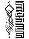Tribal Geometry - Tatouage Ephémère - Tattoo Forest