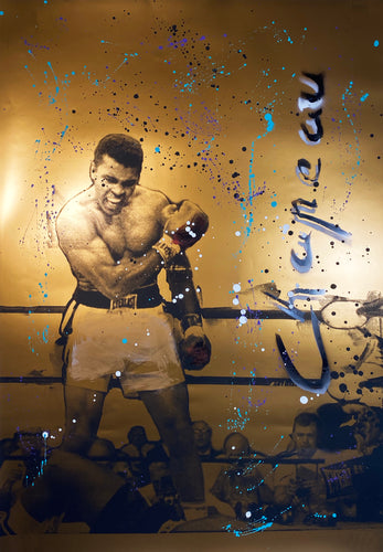 CHAPEAU 'Golden K.O. (Muhammad Ali)' Original Mixed Media on Paper