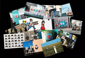 SPACE INVADER 'Hello, My Game Is...' Original Postcard Set
