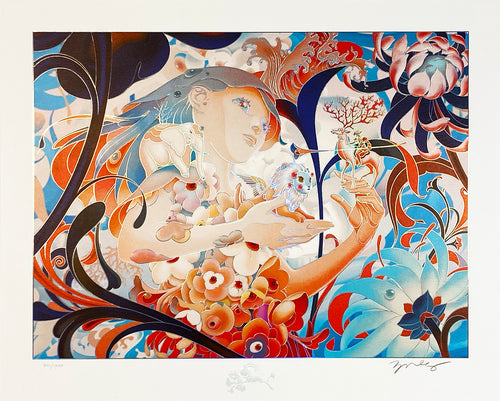JAMES JEAN 'Forager III' Offset Lithograph Print