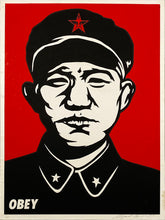Load image into Gallery viewer, SHEPARD FAIREY 'Chinese Soldier' (1997) Screen Print - Signari Gallery