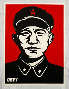 SHEPARD FAIREY 'Chinese Soldier' (1997) Screen Print - Signari Gallery