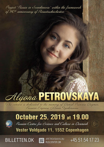 What's On In Copenhagen: October 2019, Image of Alyona Petrovskaya.