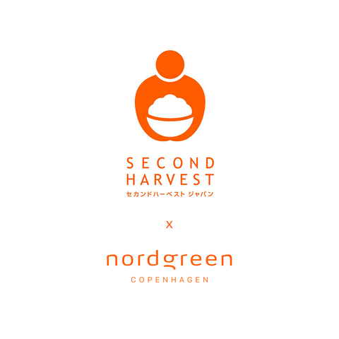 The Sum of Charitable Deeds, image of Second Harvest and Nordgreen logos.