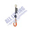Peanut Single Self Retracting Lanyard with Karabiner and Aluminum  Scaff Hook (Type 2)