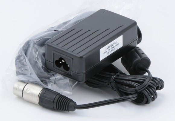12V Universal Power Supply
