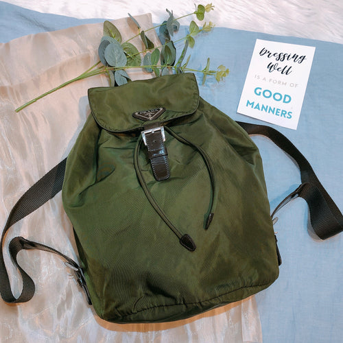 Prada Vintage Backpack Nylon Green (Used)