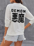 Demon Japanese Writing Sweatshirts