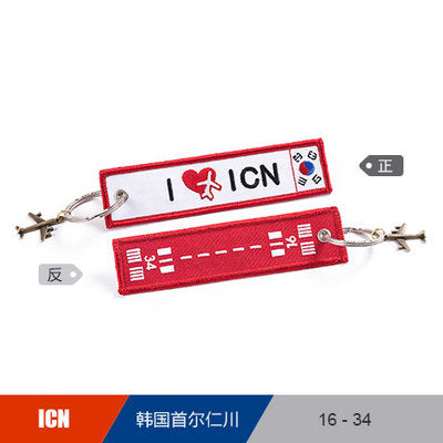 Korea Airport ICN 16-34 Runway Image Travel Luggage Bag Tag Flight Crew Pilot Aviation Lover