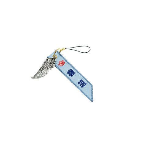 Taiwan Airline Luggage bag Tag Light Blue with Metal Wing Gift for Aviation Lover Flight Crew