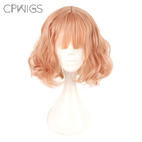 "Fashion Wig - Curly 14"" - Air Bang Wigs (6 colors)"