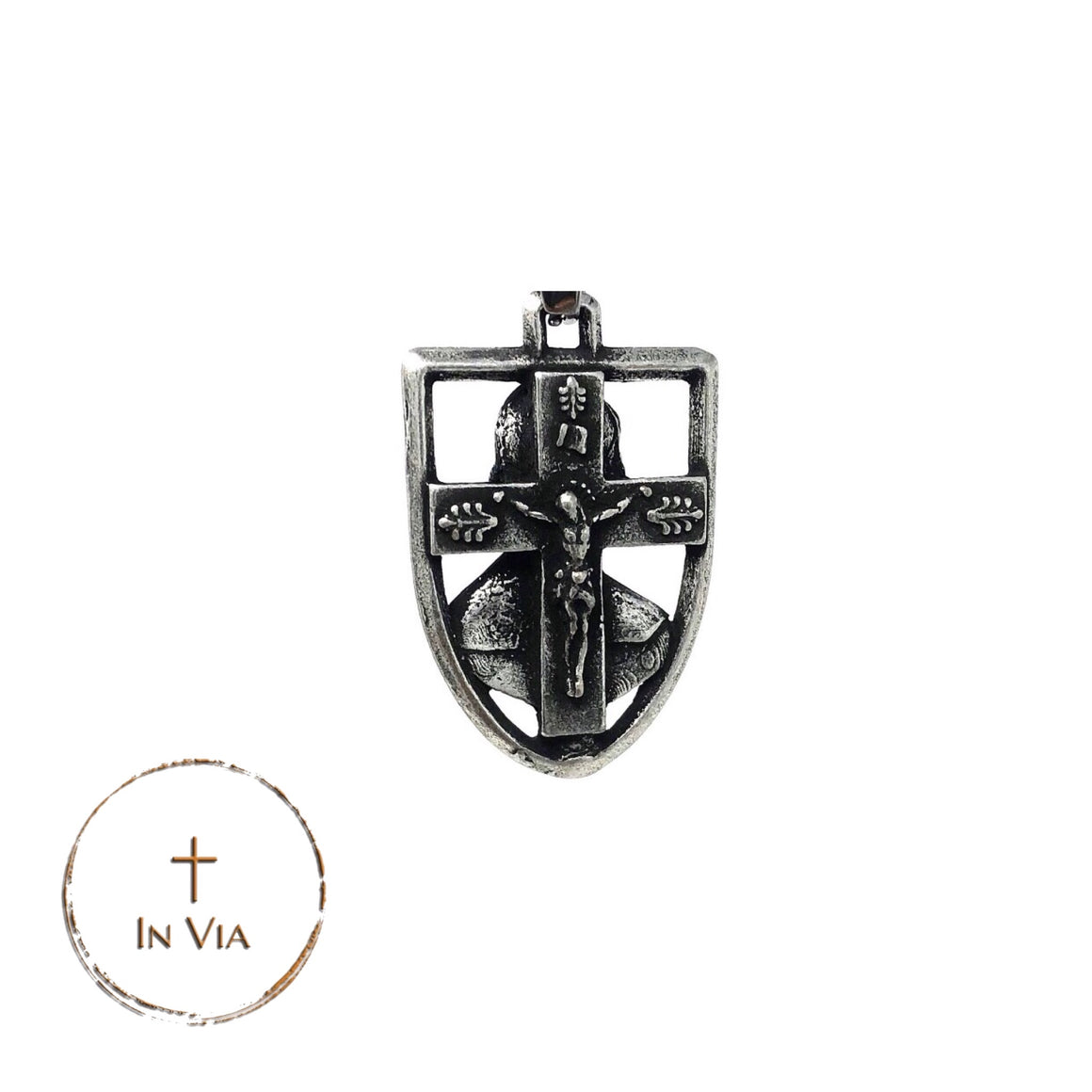 Archbishop Fulton Sheen Pendant Only