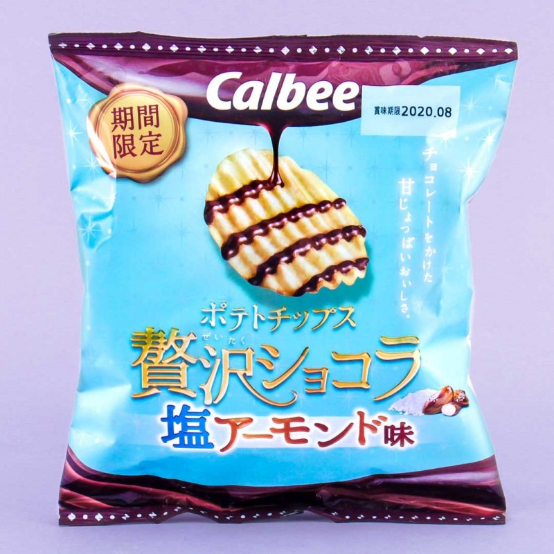 Calbee Chocolate Potato Chips