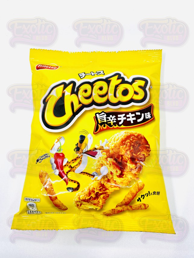 Fried Chicken Cheetos