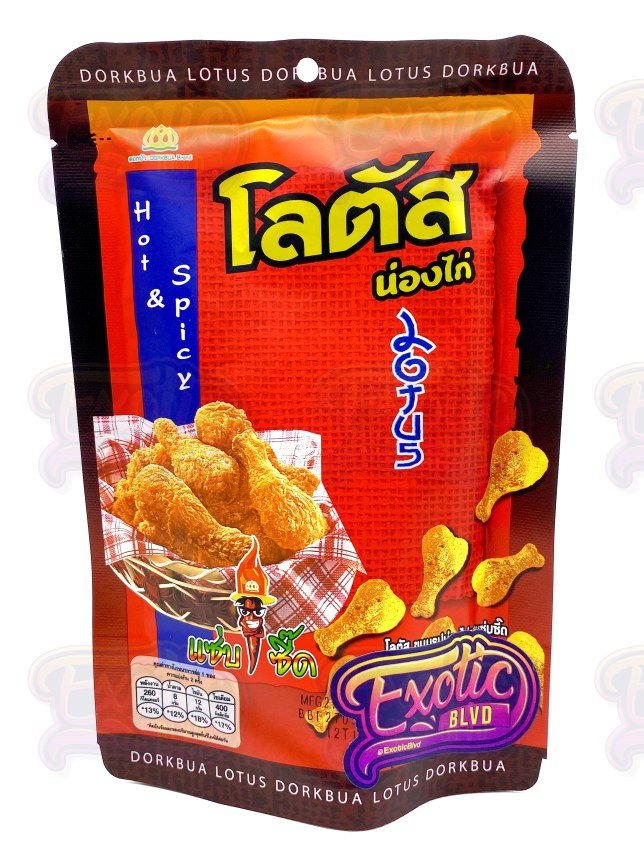 Fried Chicken Goldfish Hot and Spicy
