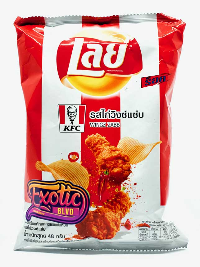 Lays KFC Spicy Chicken