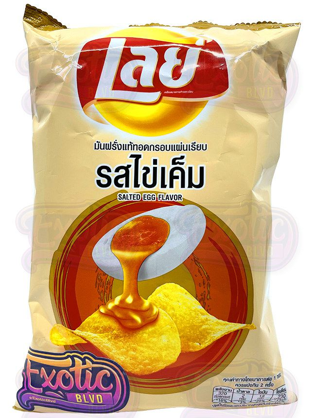 Lay's Salted Egg