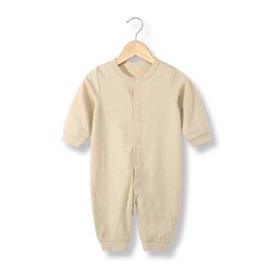 Baby Romper or sleep suit (100% Natural) - Maverick Mall