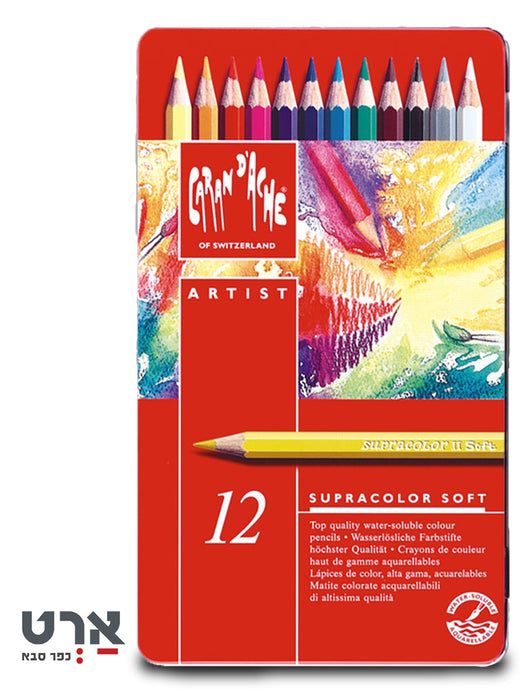 סט 12 עפרונות קרנדש super color soft Caran D'Ache
