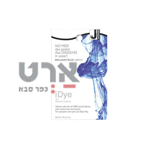 אבקה לצביעת בדים 14 גר jacquard i dye for fabric